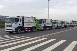 永清环保采购10台压缩式垃圾车