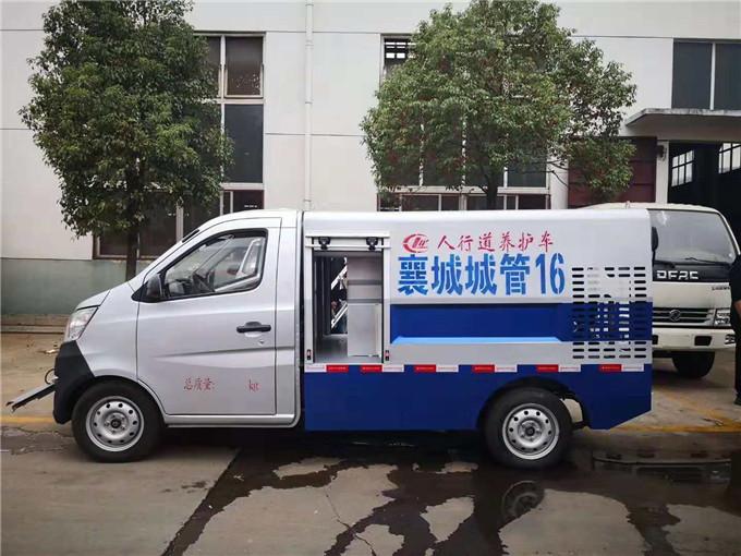长安路面高压清洗车整车外观图片