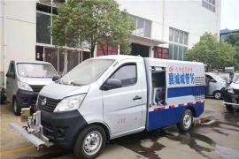 河南许昌城管局订购10台长安路面高压清洗车