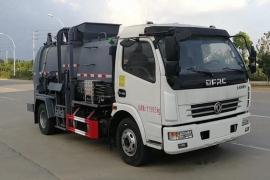 东风多利卡国六6方餐厨垃圾车