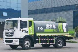 D9东风12吨洒水车